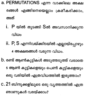 Plus One Maths Model Question Papers Paper 2Q24