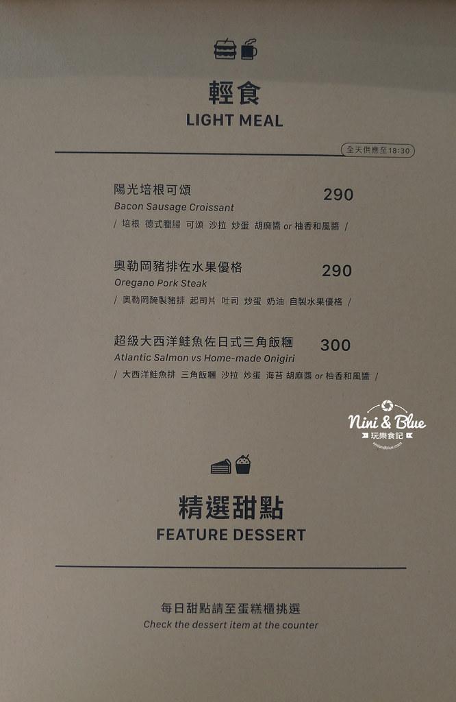 翻轉甜點台中菜單08