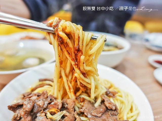 餃無雙 台中小吃 16