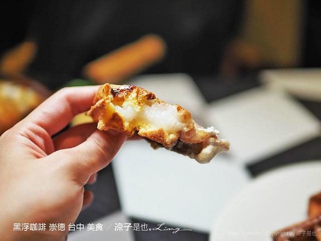 黑浮咖啡 崇德 台中 美食 44