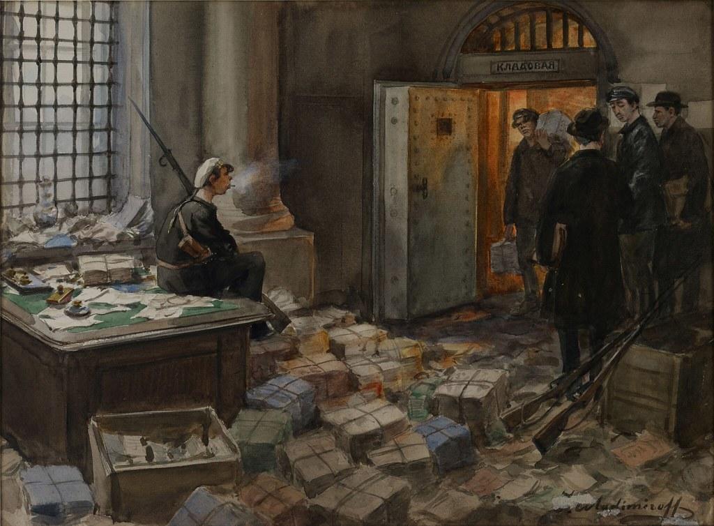 1919. Изъятие банкнот и облигаций в банке Вавельберга (Невский просп., 25).