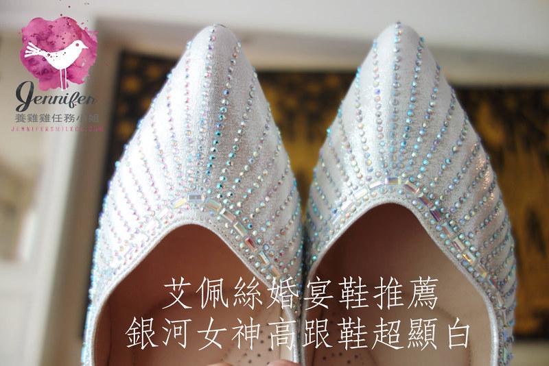 婚鞋2018