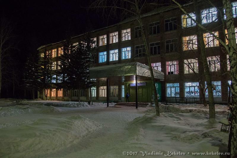 Лесогорск. Средняя школа