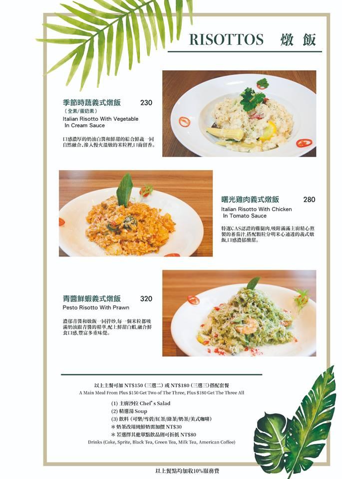 大樹先生菜單 台中崇德店09