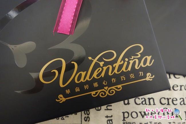 華侖婷娜巧克力 情人節巧克力推薦 (31)