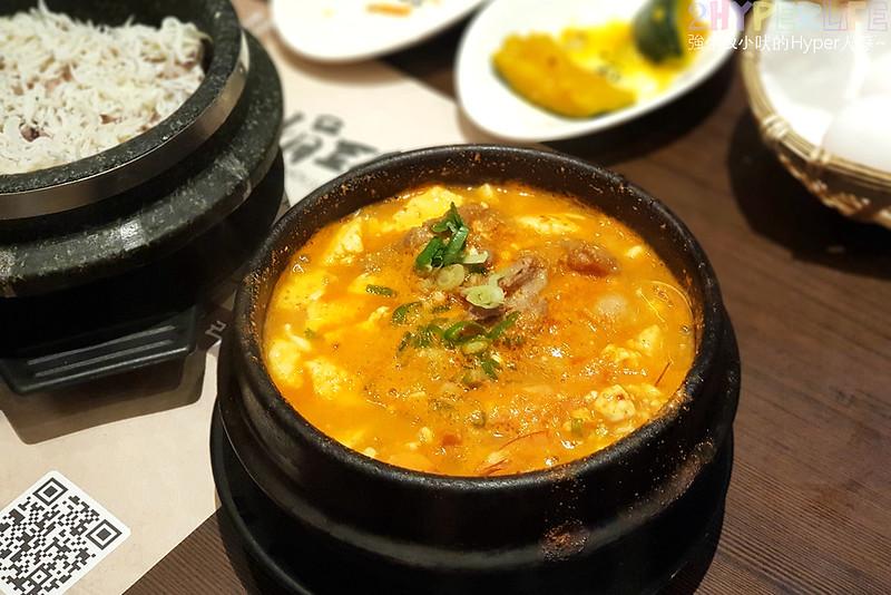 涓豆腐餐點-文心秀泰店 (6)