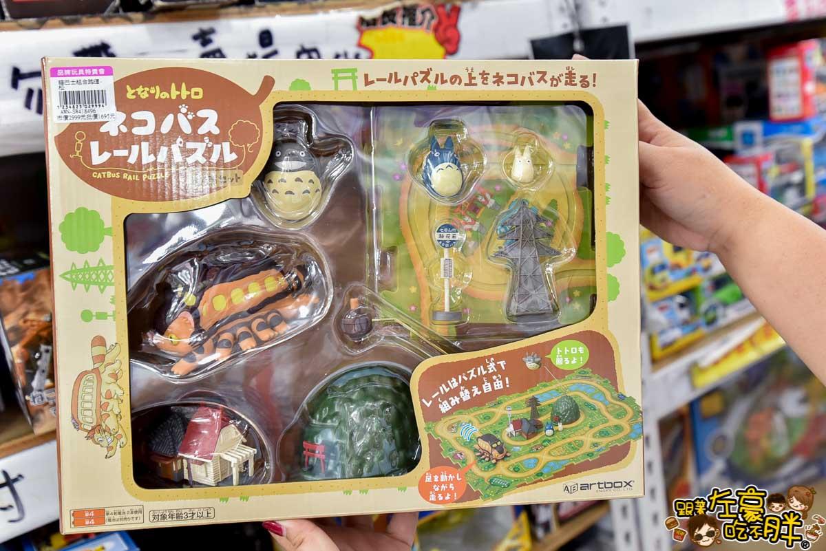 亞細亞toys批發家族(玩具批發)-133