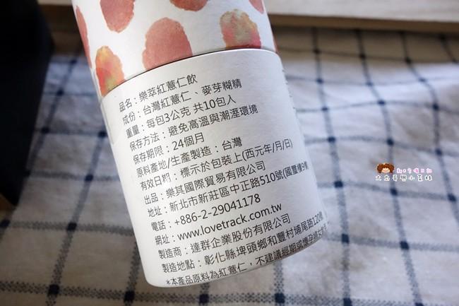 樂萃穀物飲 豆類營養品 天然 自然農法 (10)