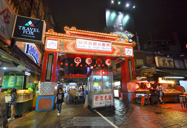 taipei unlimited fun pass raohe night market