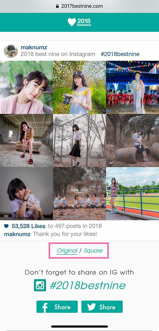 Instagram-Bestnine2018-02