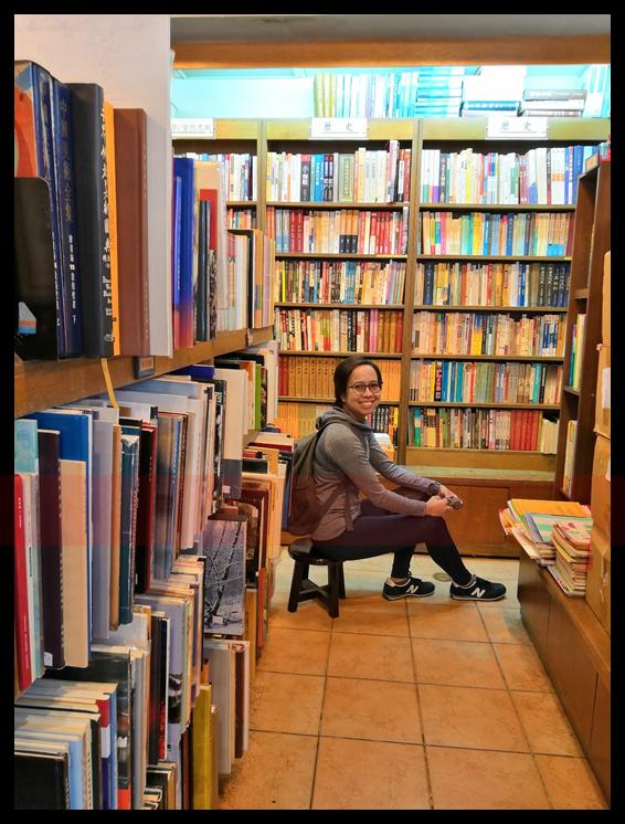 Taiwan_Whose Books