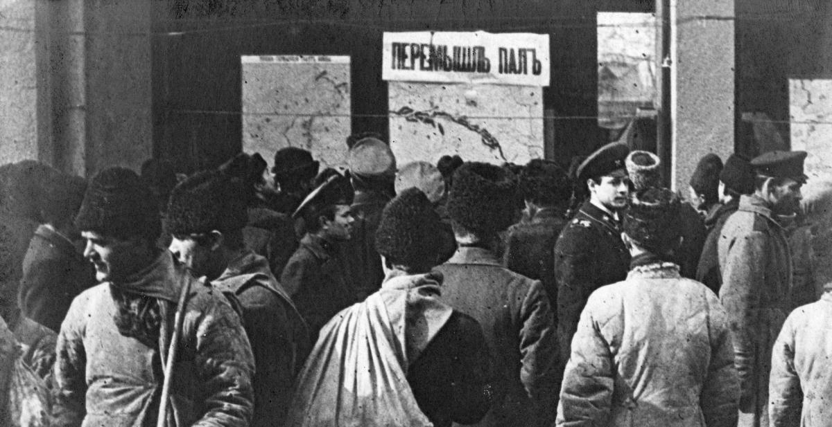 г. Тим. У городской управы. 1914г