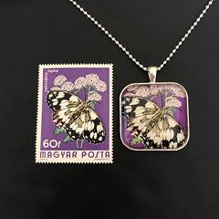 Magyar Posta Butterfly stamp
