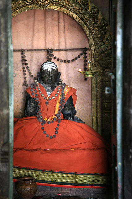 Sri Thirumoola Siddha natha Swamy
