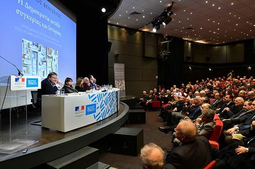 CS0_6151_20.12.2018_Παρουσίαση του βιβλίου του Ευ. Βενιζέλου: Η  Δημοκρατία μεταξύ συγκυρίας και Ιστορίας