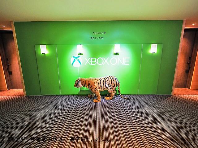和逸飯店 台南 親子飯店 49