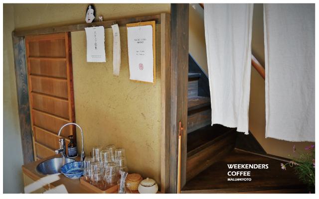 weekenders-coffee-9