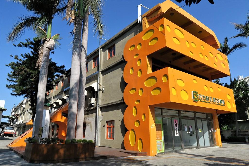 竹南奶酪觀光工廠 (1)