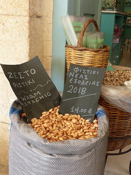 pistaches grillées