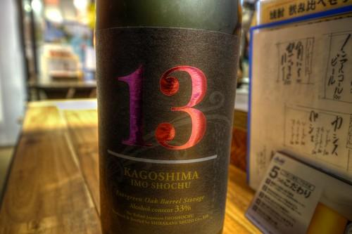 NOV27, 2018 at Kagoshima (2)