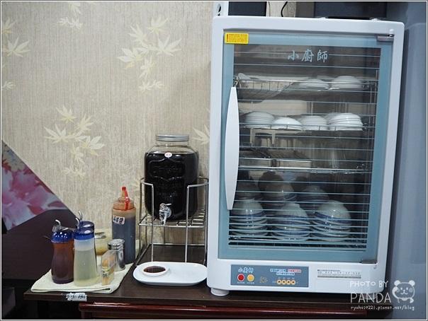 皇宸饌小籠湯包 (3)