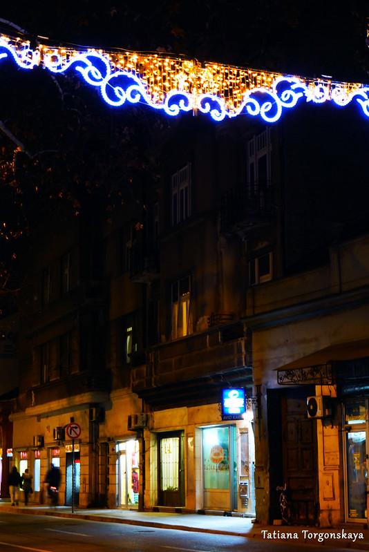 Улица Еврейская