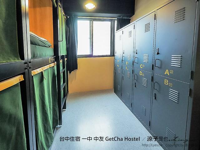 台中住宿 一中 中友 GetCha Hostel 4