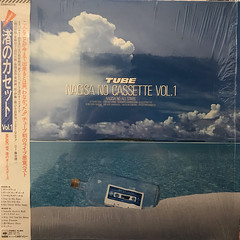 TUBE:渚のカセット VOL.1(JACKET A)