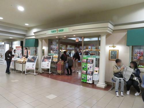 福島競馬場 ターフィーショップ