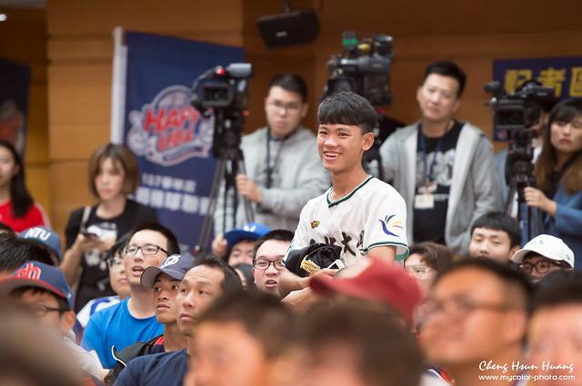 【活動紀錄】107學年度大專校院棒球運動聯賽 開幕記者會 - 0042, Nikon D4S, AF-S Nikkor 70-200mm f/2.8G ED VR II