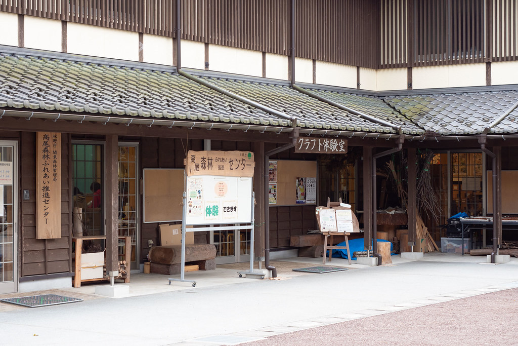 TAKAO_599_MUSEUM-10