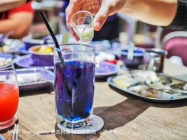 NARA Thai Cuisine 泰式料理 台中中友店 25