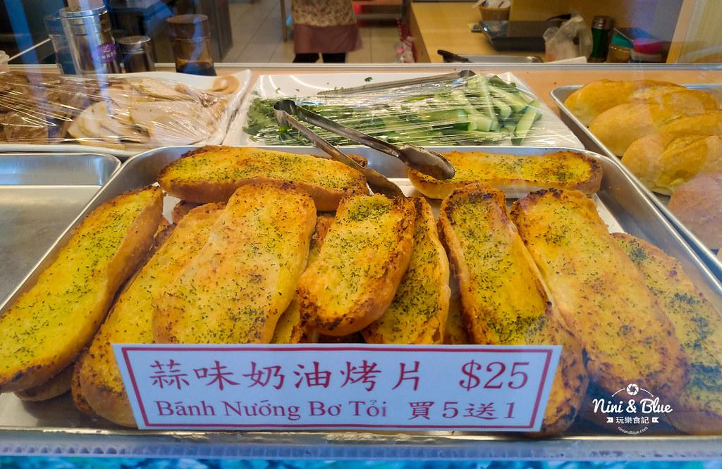 越南法國麵包工藝.第二市場10