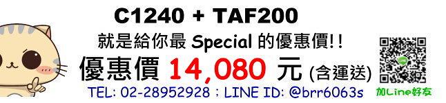 price-c1240-taf200