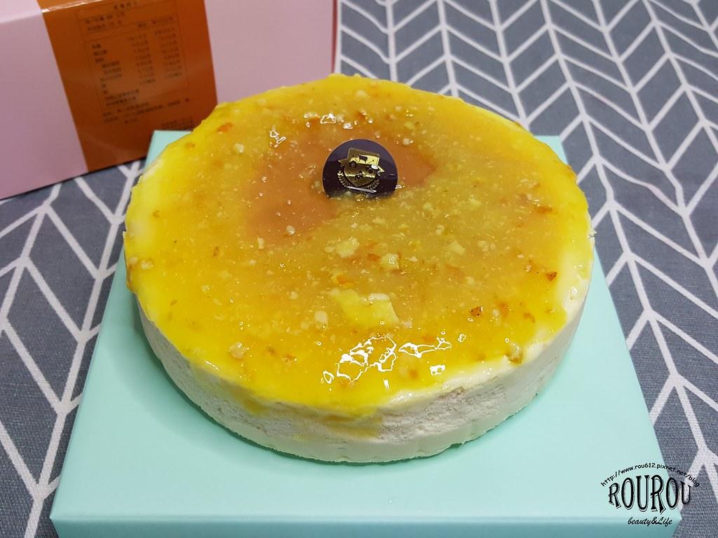 起士公爵美人柑乳酪蛋糕5