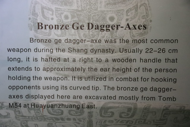 Bronze Ge Dagger-Axes Introduction, Canon EOS 800D, Sigma 18-200mm f/3.5-6.3 DC OS HSM [II]
