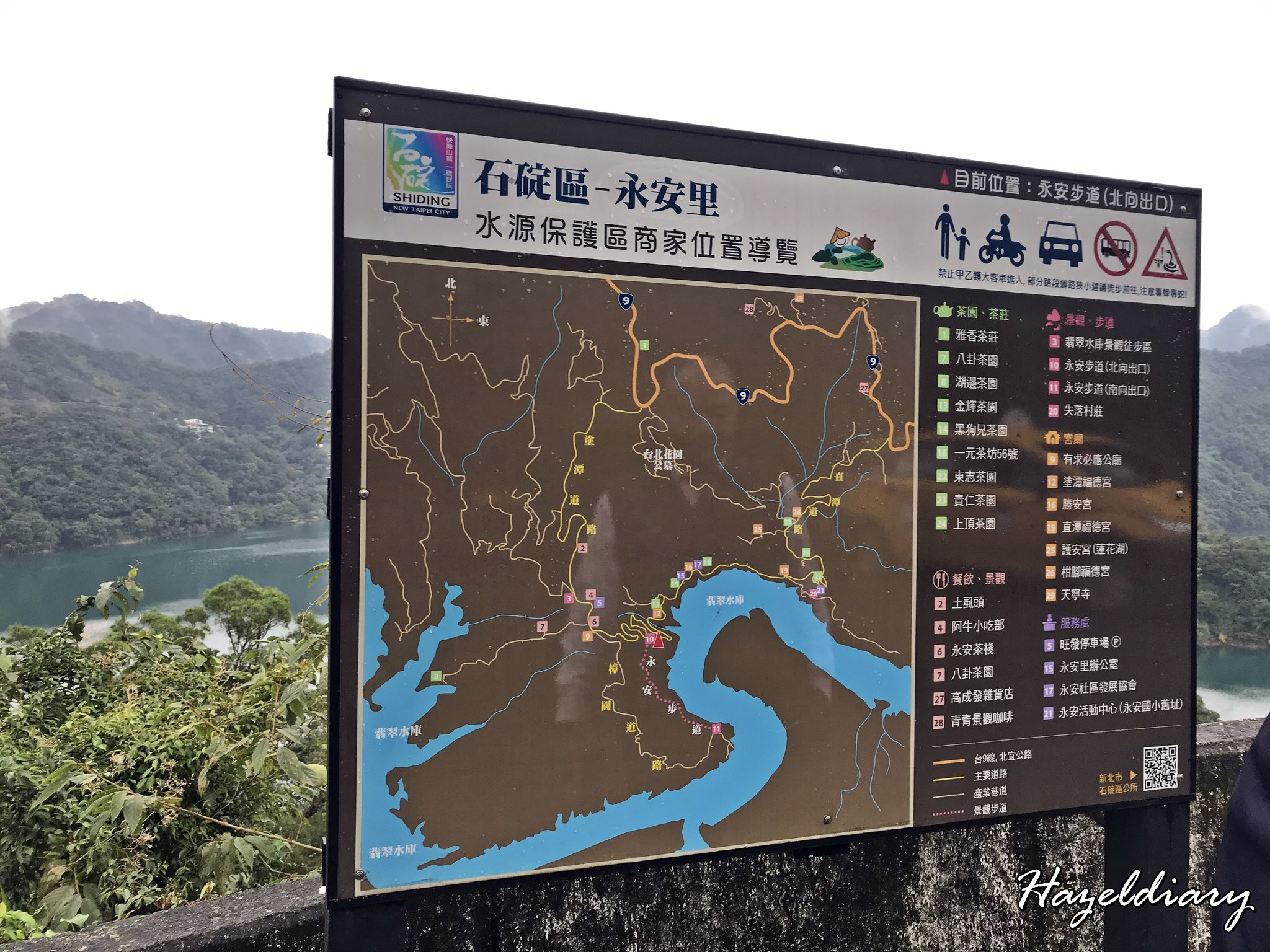 Shiding Walking Trail-Thousand Island Lake-1