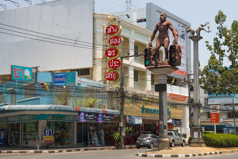 Semáforo Krabi