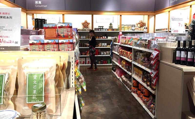 特力屋購物 (4)