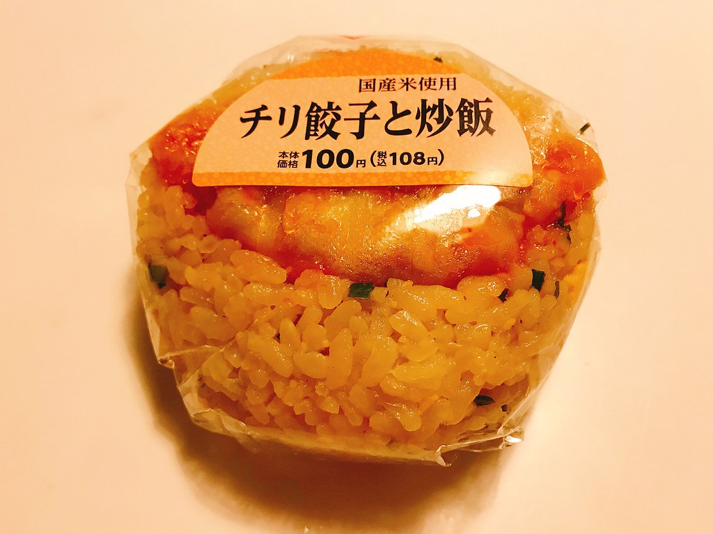 大阪餃子通信12 100円ローソン