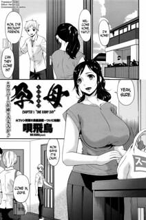 [Bai Asuka] Youbo Impregnated Mother Ch. 1-9 [English] [N04h]