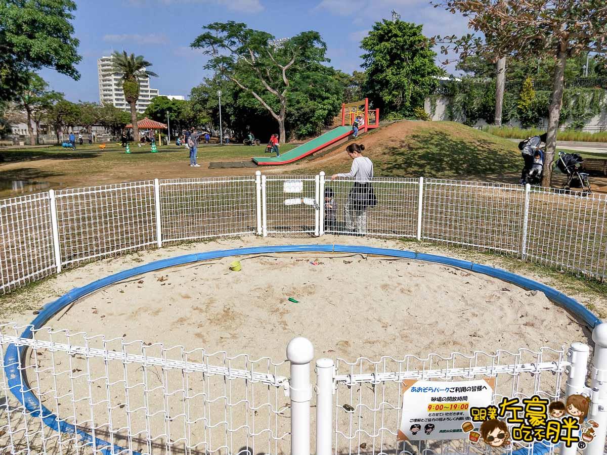 沖繩景點 奧武山公園(兒童樂園公園)-9