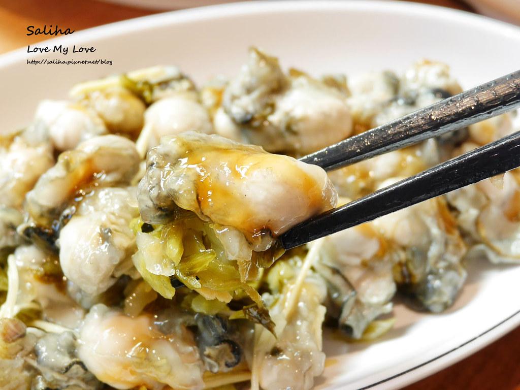 新北中和連城路平價好吃餐廳美食推薦雙月食品社雞湯小吃滷味 (32)