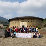 07-10 Nov - Xiamen Trip