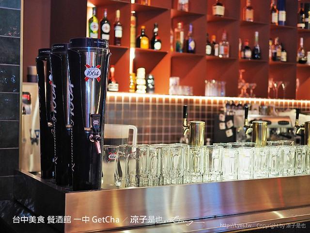 台中美食 餐酒館 一中 GetCha 32