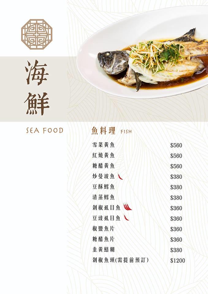 台北古亭站附近餐廳孫立人將軍官邸陸軍聯誼廳合菜菜單價位menu訂位價錢 (6)