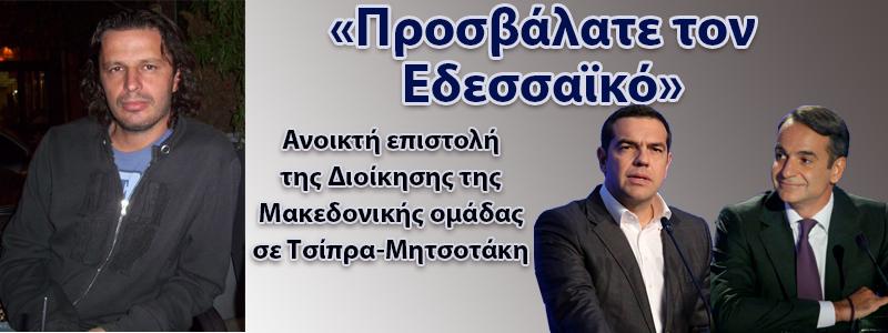 ΠΑΤΡΟΣ ΠΑΣΣΑΛΗΣ