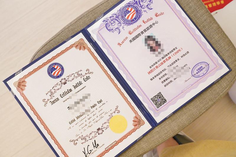 TCM SIH Spa 妊娠保養美容中心 (34)