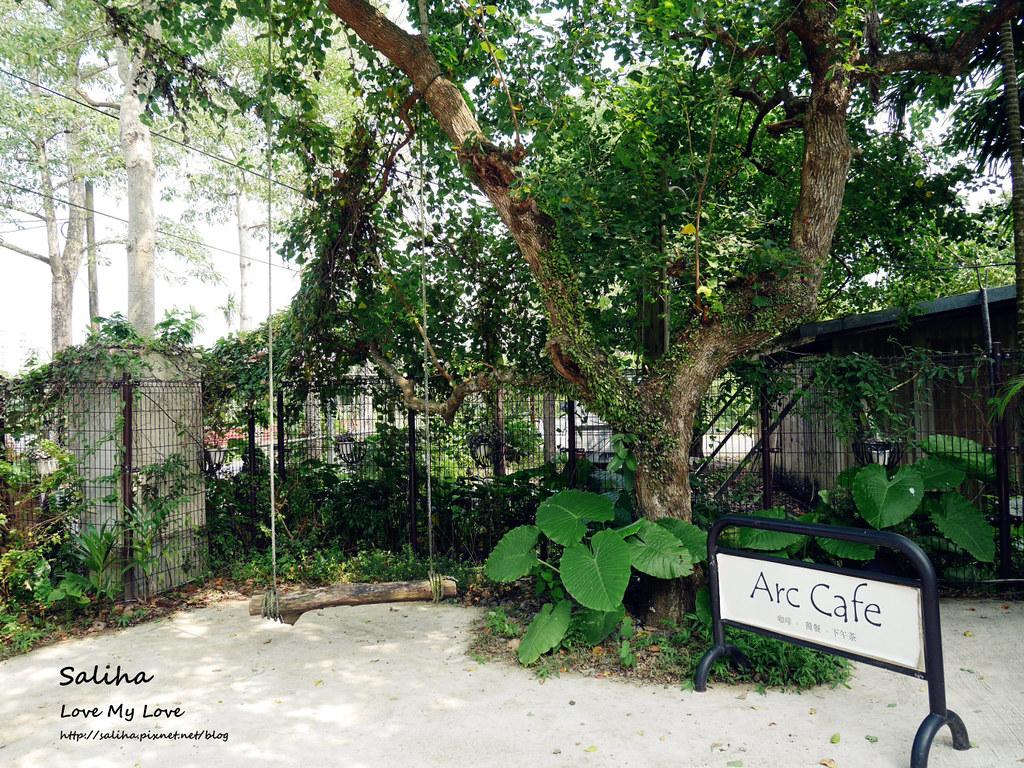 新北深坑老街一日遊景點餐廳美食推薦Arc Cafe不限時玻璃屋咖啡館下午茶 (9)