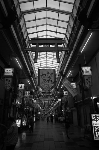 Osaka monochrome